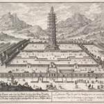 Фарфоровая башня Китай
