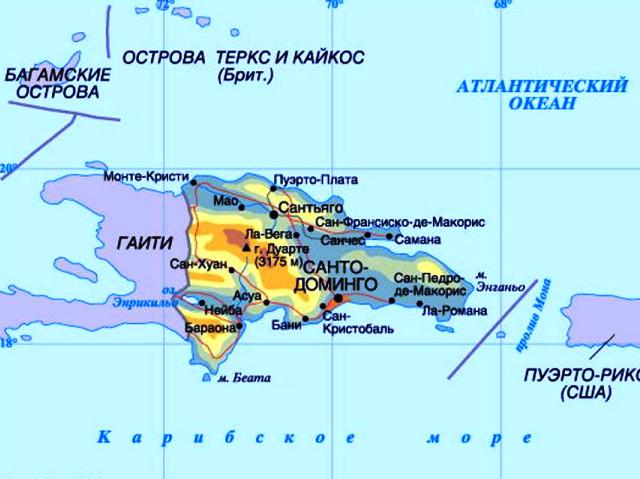 карта доминиканы,как добраться до доминиканы,доминикана где