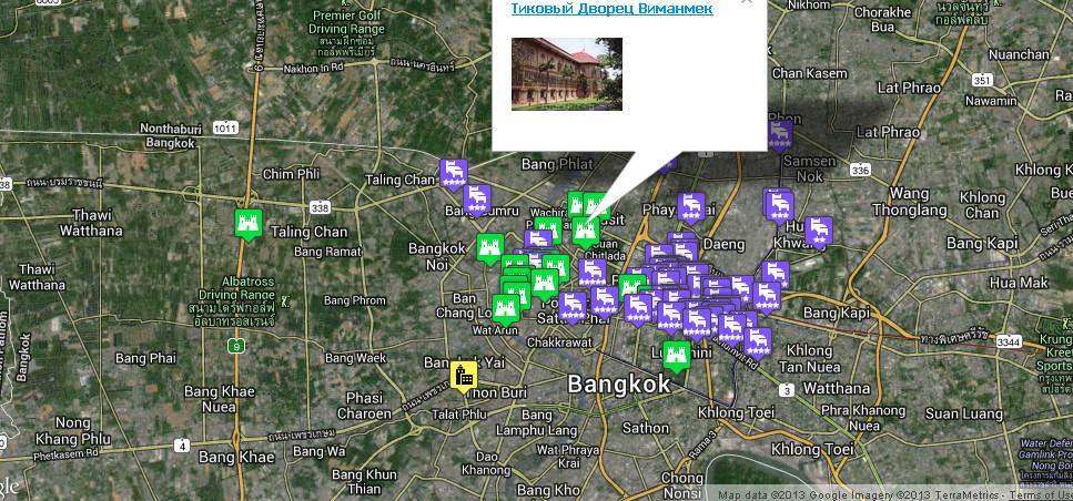 бангкок королевский дворец как добраться