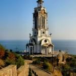 В Крым – за солнцем и здоровьем!