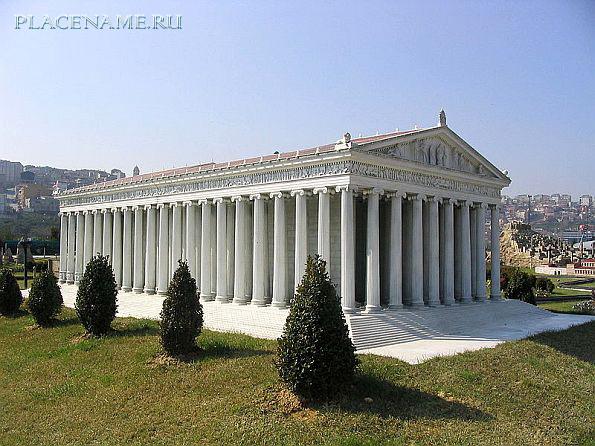 Храм Артемиды  древние чудеса света чудеса света фото