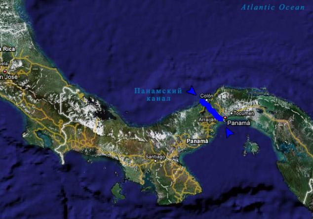 Панамский канал  где находится, Панамский канал фото