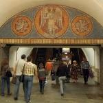 Тайны Киева-Сталинское метро