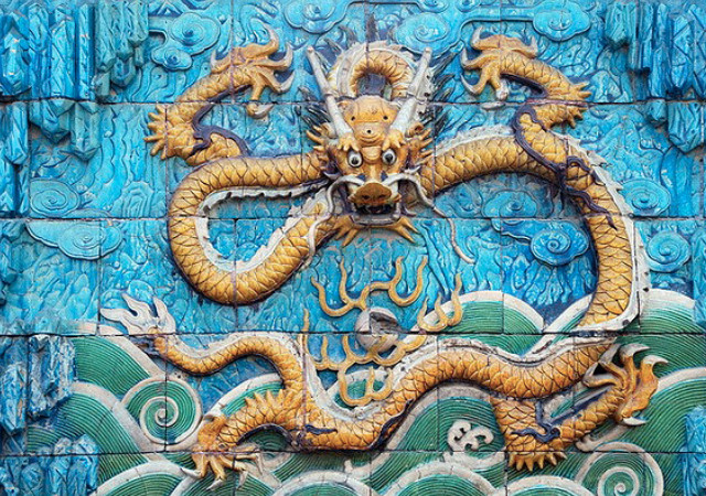 чудо город,Запретный город Китай, Запретный город фото