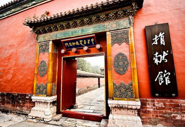 Запретный город Китай, Запретный город фото
