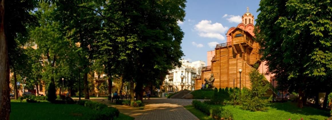 Золотой сквер в Киеве